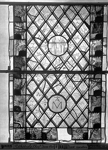 Cathédrale Vitrail, Chapelle Jeanne d'Arc, Baptême de saint jean, baie 38, septième panneau, en haut, Heuzé, Henri (photographe),